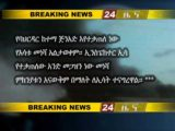 ESAT Breaking News May 21, 2013