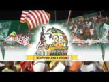 ESAT DC Daily News 17 June 2013