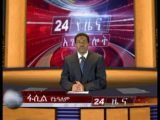 ESAT Daliy News Amsterdam July 30 2013