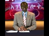 ESAT Daliy News Amsterdam July 31 2013