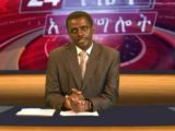ESAT Daliy News Amsterdam July 24 2013