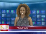 ESAT Yetibeb Kana 20 July 2013