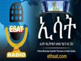 rsz_and-esat_radio_feature_image_290x218