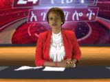 ESAT Daliy News Amsterdam August 06 2013