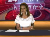 ESAT Daliy News Amsterdam August 01 2013