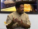 ESAT Meade Esat Ethiopia August 10 2013