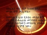 ESAT BREAKING NEWS