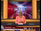 ESAT Daliy News Amsterdam August 05 2013