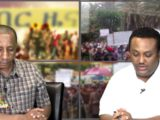 ESAT Breaking News Analysis 04 August 2013