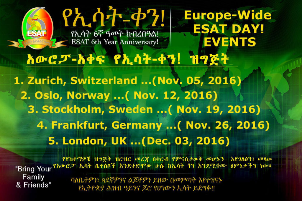 esat-6th-year-europe-wide-event-info-poster