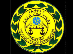 ethiopian-federal-police-logo