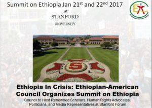 summit-on-ethiopia-3