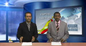 Esat Weekly News 01 Jan 2017 The Ethiopian Satellite Television And Radio