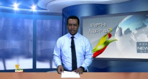 Esat Weekly News Jun 11 2017 The Ethiopian Satellite Television And Radio