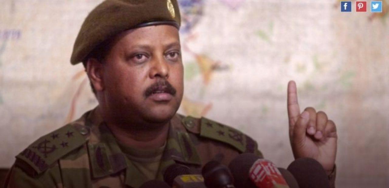 Ethiopia Should Militarily Oust Eritrean President Ex
