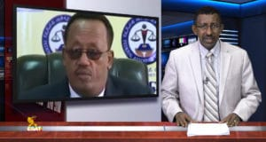 Esat Dc Daily News Sat 29 Jul 2017 The Ethiopian Satellite Television And Radio