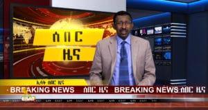Esat Dc Breaking News Sun Aug 06 2017
