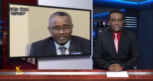Esat Dc Daily News Thur 03 Aug 2017 The Ethiopian Satellite Television And Radio