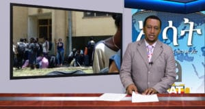 Esat Dc Daily News Wed 4 Oct 2017 The Ethiopian Satellite Television And Radio