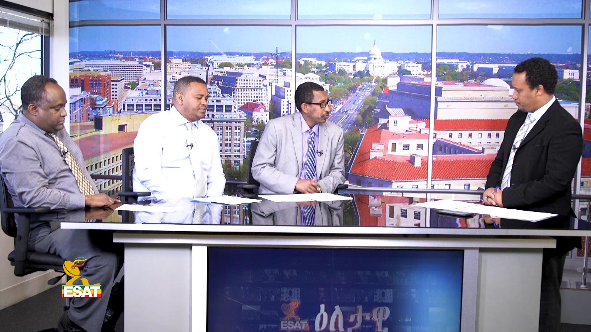 Esat Dc Eletawi Thur 14 Dec 2017 The Ethiopian Satellite