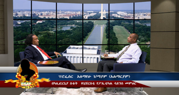 The Ethiopian Satellite Television and Radio (ESAT) – Page 205 – No