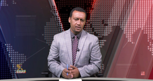 The Ethiopian Satellite Television and Radio (ESAT) – Page 248 – No
