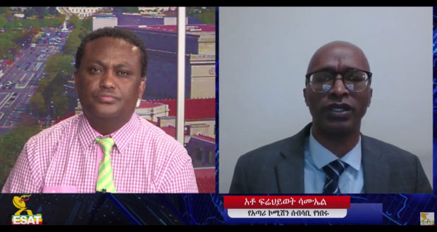 The Ethiopian Satellite Television and Radio (ESAT) – Page 264 – No