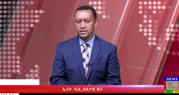 The Ethiopian Satellite Television And