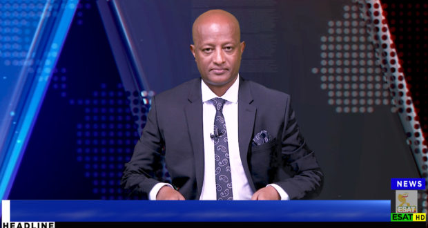 ESAT TV – Page 190 – The Ethiopian Satellite Television and Radio (ESAT)